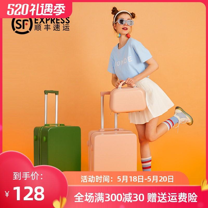 กระเป๋าเดินทางของผู้หญิง24นิ้ว INS สุทธิสีแดงใหม่ไฟขนาดเล็ก20นิ้วสไตล์ Lockbox รถเข็นกระเป๋าเดินทาง261