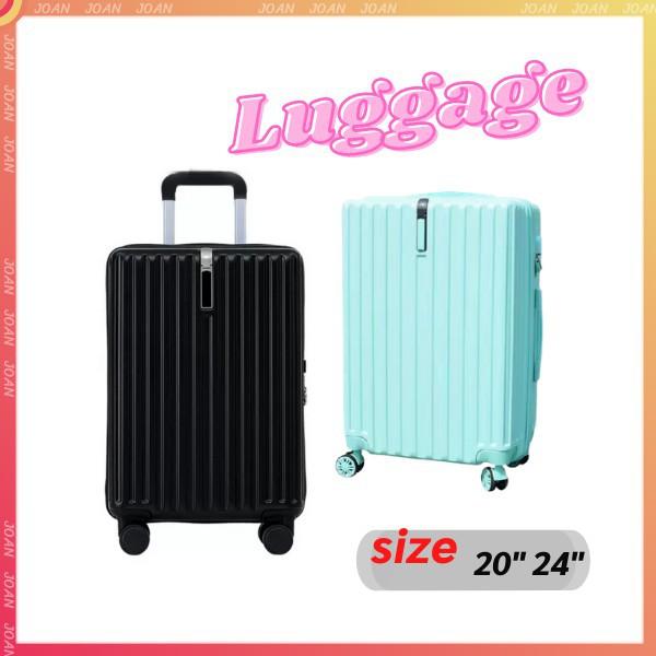 กระเป๋าล้อลาก กระเป๋าเดินทาง กระเป๋าเดินทาง ABS+PC 20/24/28นิ้ว 4 ล้อคู่ 360  รุ่น6388  ขนาด 20/24/28นิ้ว กระเป๋าเดินทาง