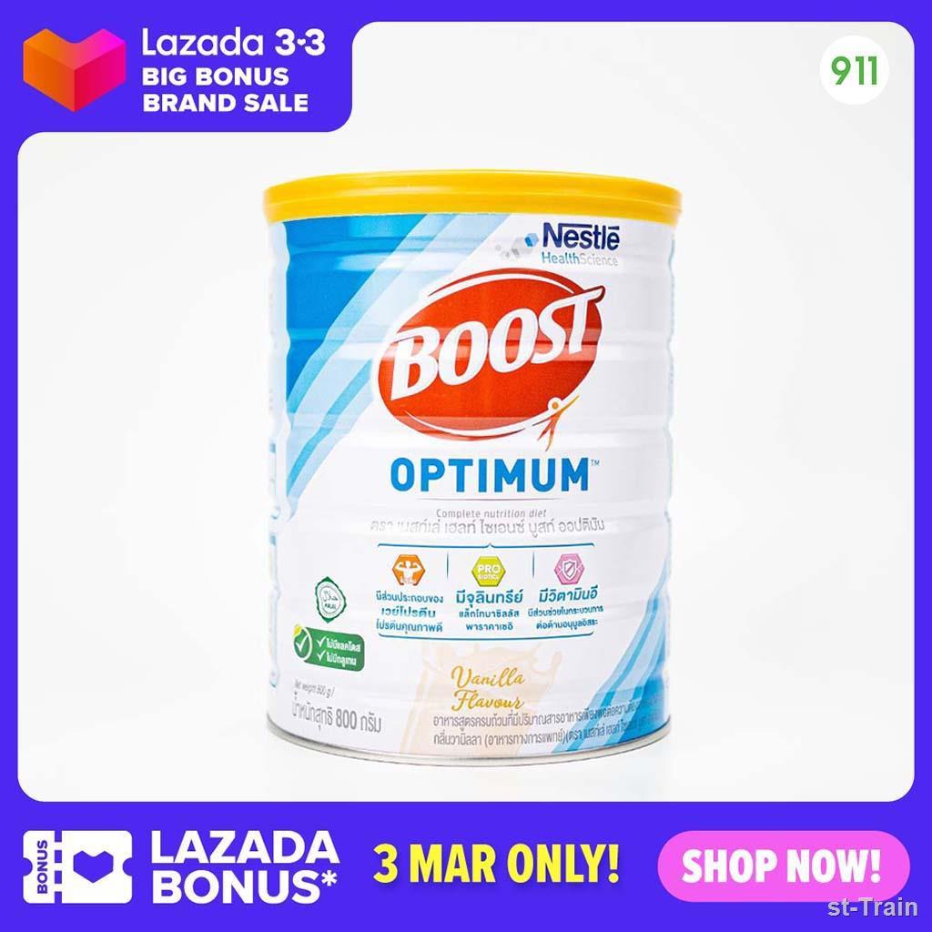 ⏰พร้อมส่งอาหารเสริม BOOST OPTIMUM 800 กรัม Vanilla Flavour EXP 08/2022