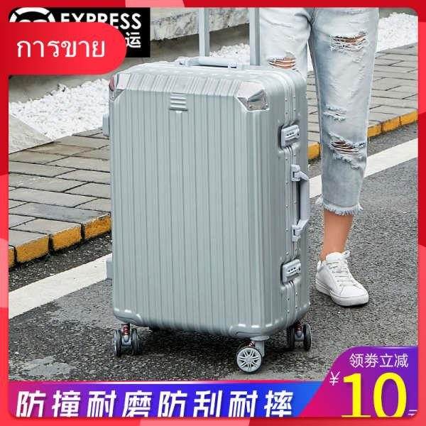 ใหม่กระเป๋าเดินทางกรอบอลูมิเนียมชาย 24 นิ้วกระเป๋าเดินทางหญิงรหัสผ่านล้อสากลกรณีรถเข็น อินสุทธิสีแดงกันน้ำกรณียาก