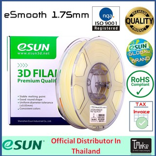eSUN eSmooth filament NATURAL 1.75mm for 3D Printer