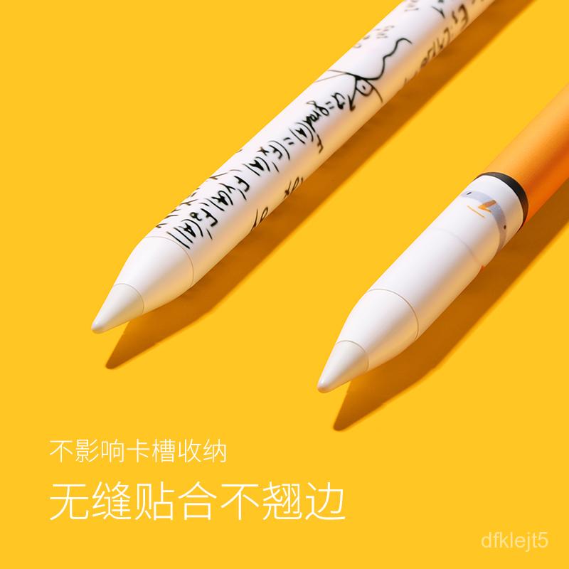 ปากกาโทรศัพท์★เหมาะสมapplepencilปากกาpencilสติกเกอร์บางลื่นน่ารัก2ป้องกันการสูญหายปากกาสติกเกอร์1ปลายปากกาpencliรุ่น pen