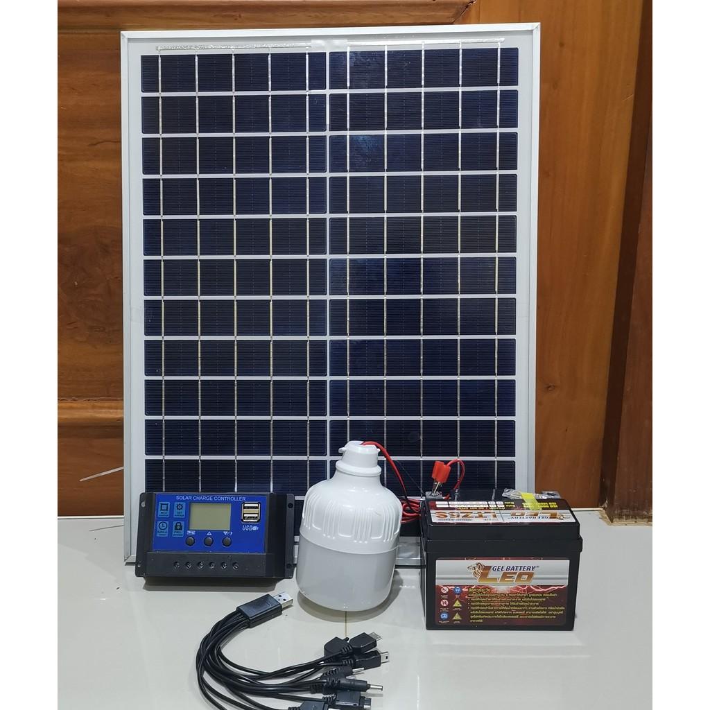 โซล่าเซลล์ชุดนอนนา 20W ไฟสปอตไลท์ พลังงานแสงอาทิตย์ ชุดนอนนา ชุดแผงโซล่าเซลล์20w +pwm30A + หลอด LED 12V 18W+สายชาจ10หัว