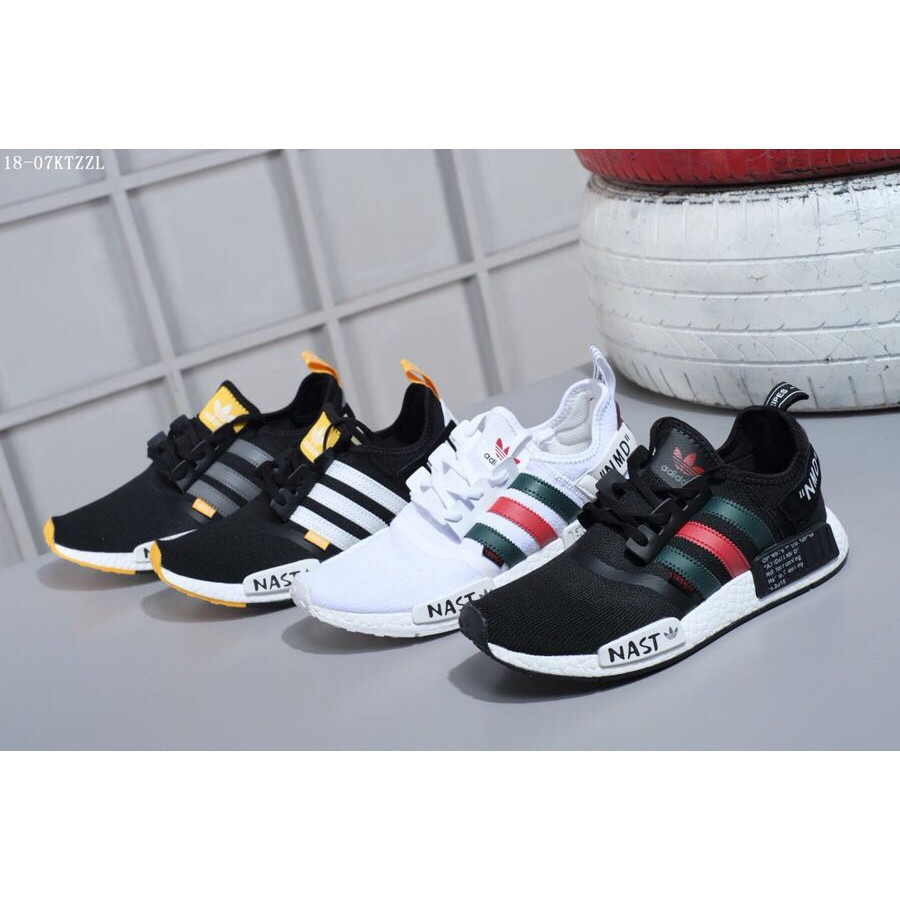 Find Price OFF WHITE x ??????? ADIDAS NMD NAST ????????