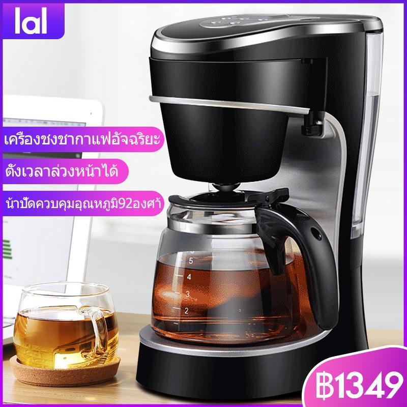 ◇เครื่องชงกาแฟ เครื่องชงกาแฟเอสเพรสโซ เครื่องทำกาแฟขนาดเล็ก เครื่องทำกาแฟกึ่งอัตโนมติ Coffee maker เครื่องชงชากาแฟ คลิ1