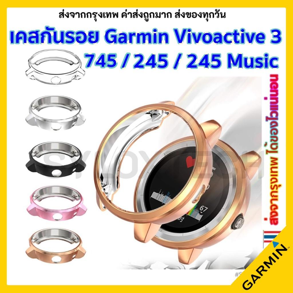 สาย applewatch สาย applewatch แท้ พร้อมส่ง!! เคสกันรอย Garmin Vivoactive 3 / 245 / Forerunner 745 Protector Smart Watch