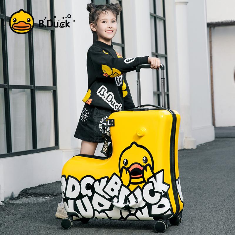 ✣ヸ กระเป๋าเดินทางล้อลาก กระเป๋าเดินทางล้อลากใบเล็กBduckเป็ดสีเหลืองขนาดเล็กกระเป๋าเด็กสามารถนั่งสามารถนั่งรถเข็นกรณีล้อส