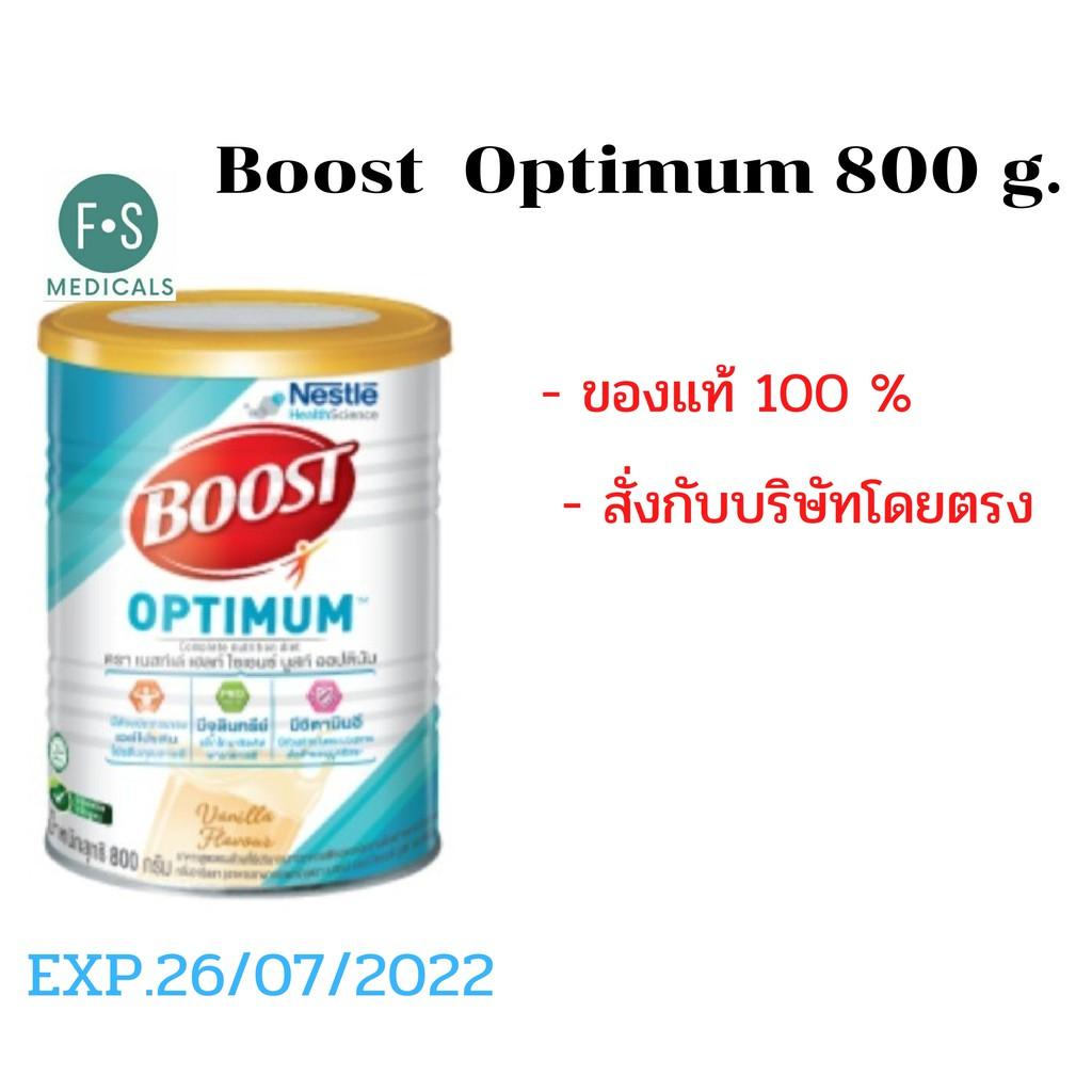 Boost Optimum บูสท์ ออปติมัม อาหารเสริมทางการแพทย์ มีเวย์โปรตีน อาหารสำหรับผู้สูงอายุ ขนาด 800 กรัม (1 กระป๋อง) (P-721)
