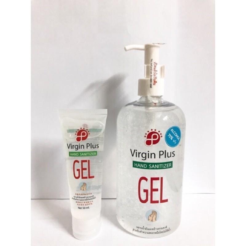 VIRGIN PLUS แอลกอฮอล์เจลล้างมือ 75% มีส่วนผสมของน้ำมันมะพร้าว ใช้แล้วมือไม่แห้ง