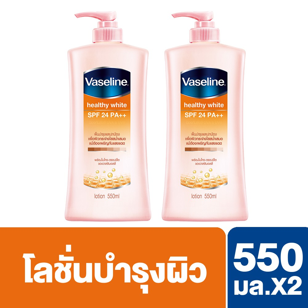 Vaseline Healthy White SPF 24 PA++ Lotion 550 ml [2 Bottles]