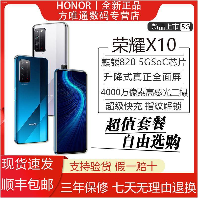 ❧✻Honor X10 5G Kirin 820 เกมกล้องลำโพงคู่ Huawei Honor X10 สมาร์ทโฟน 5g อัจฉริยะ