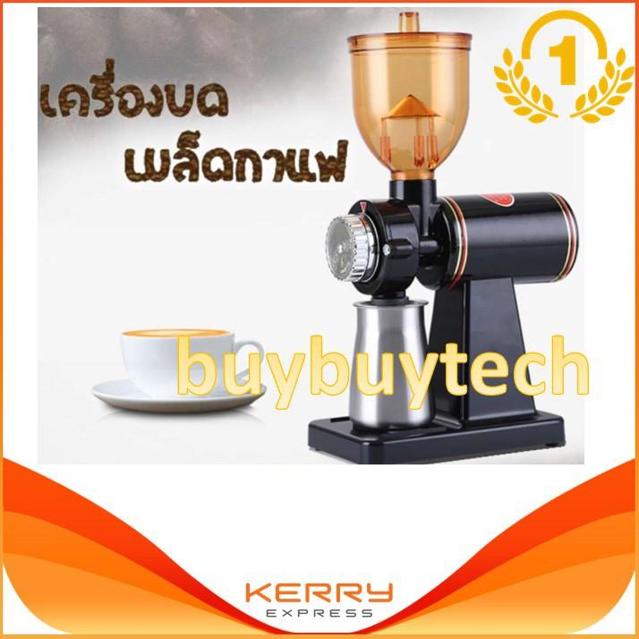 CFA เครื่องบดกาแฟ     600N black เครื่องทำกาแฟ เครื่องเตรียมเมล็ดกาแฟ อเนกประสงค์ Electric grinders เครื่องบดเมล็ดกาแฟ
