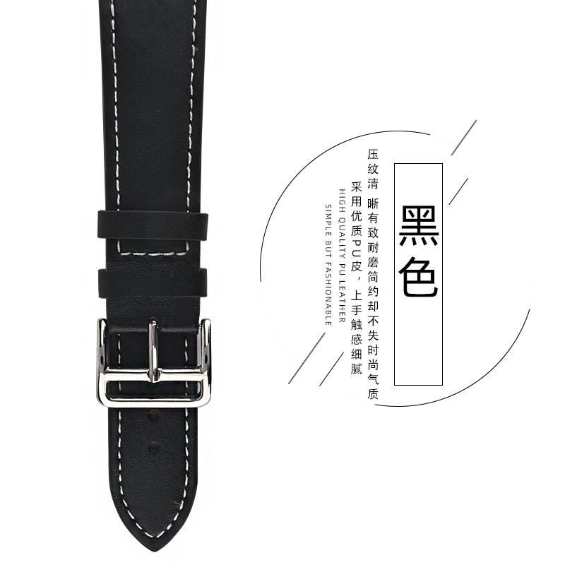 💥 สาย applewatch 🔥 เหมาะสำหรับสาย Apple Watch se สายรัดข้อมือ Applewatch หนัง iwatch 6 รุ่น 5/4/3 รุ่นใหม่ 4044