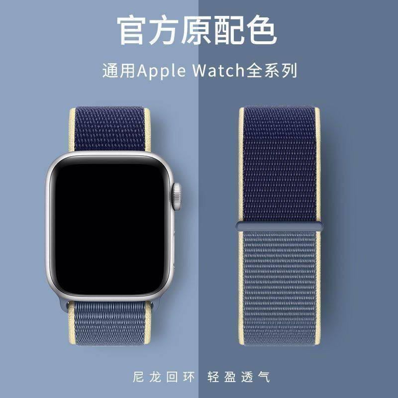 💥 สาย applewatch 🔥 เหมาะสำหรับ Applewatch สายนาฬิกา Apple Watch 6 รุ่น SE ห่วงไนลอนกีฬา iwatch54321 ชายและหญิง