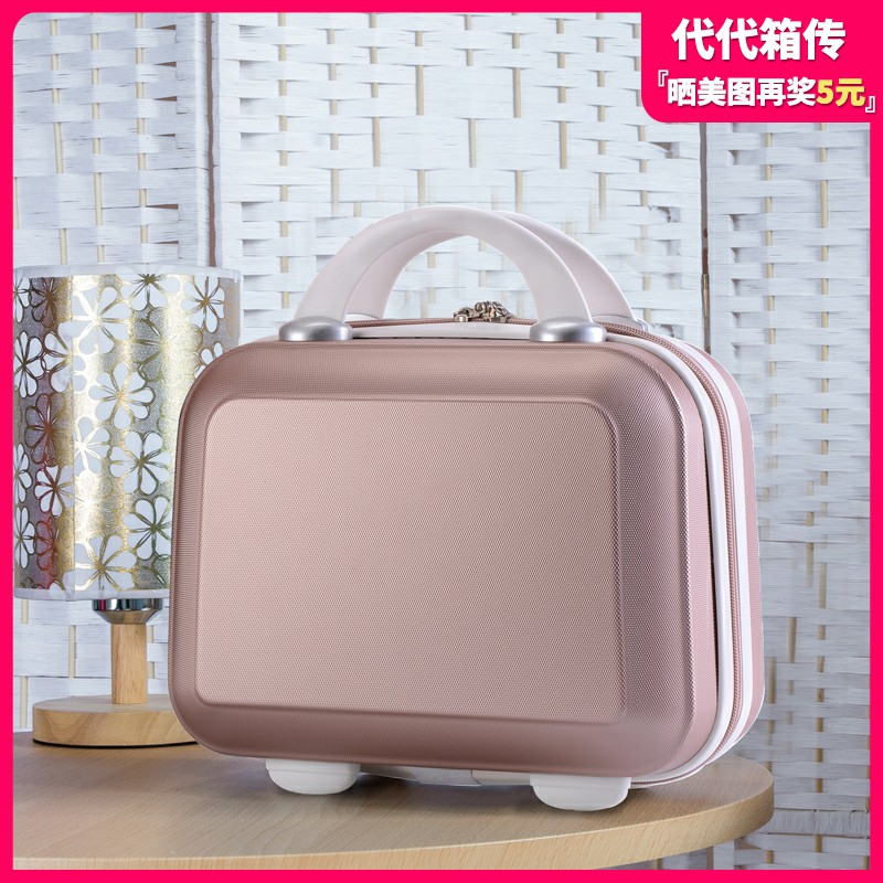 ♦❈∈14-inch Cosmetic Case suitcase Small กระเป๋าเดินทางมินิกระเป๋าเดินทางน้ำหนักเบา 16 นิ้วความจุขนาดใหญ่กระเป๋าเครื่อง