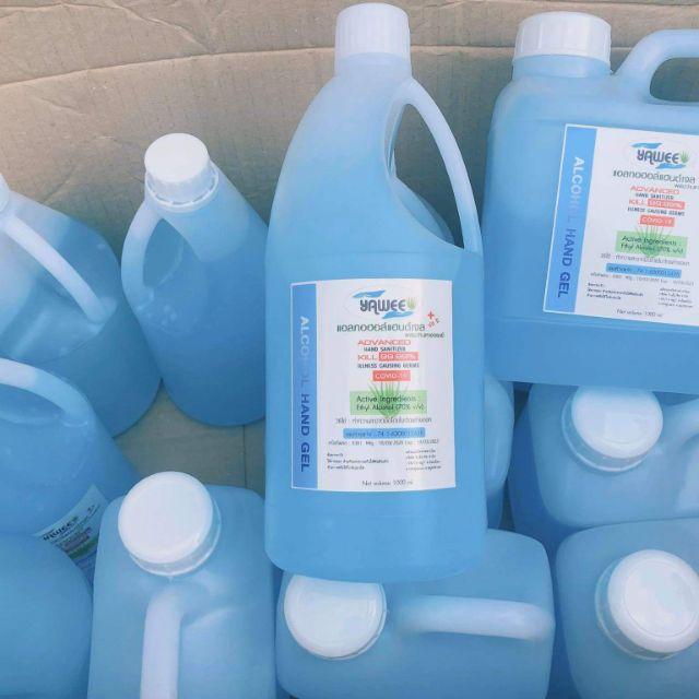 แอลกอฮอล์ เจล Ethyl Alcohol 70% + vit E เจลล้างมือ