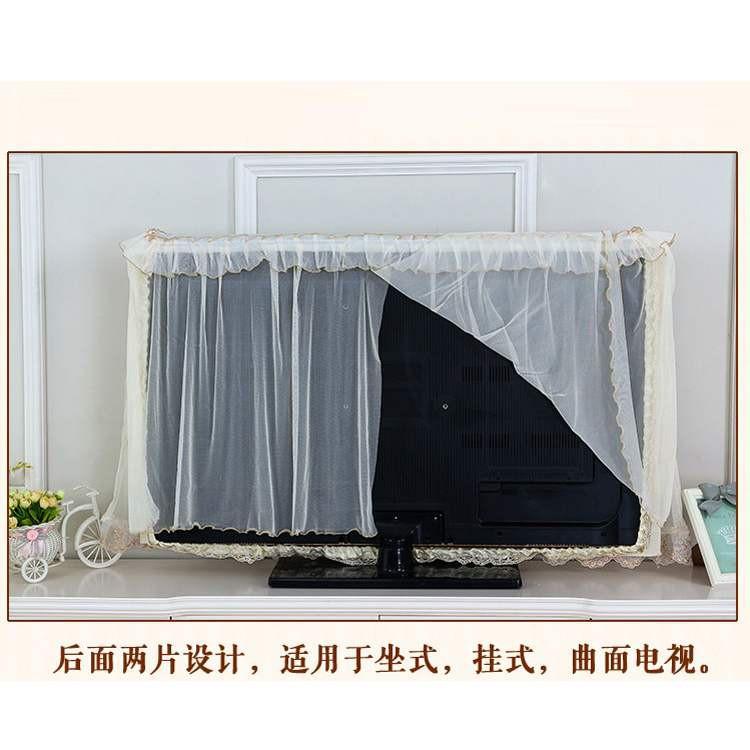 ผ้าคลุมโทรทัศน์