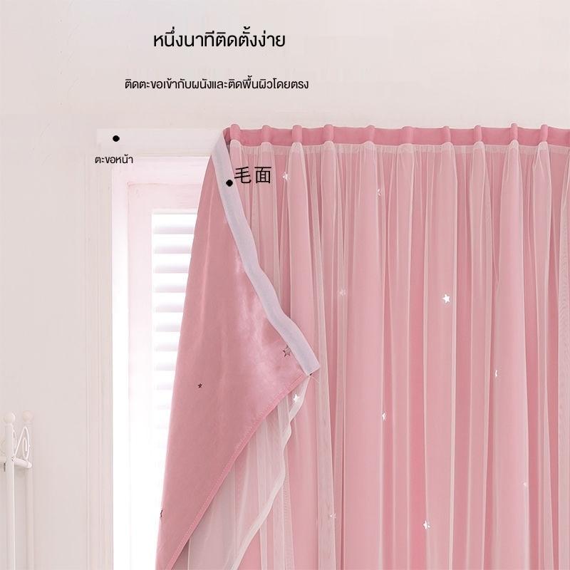 ผ้าม่านหน้าต่างผ้าม่านหน้าต่าง กาวในตัวฟรีเจาะผ้าม่านสำเร็จรูป