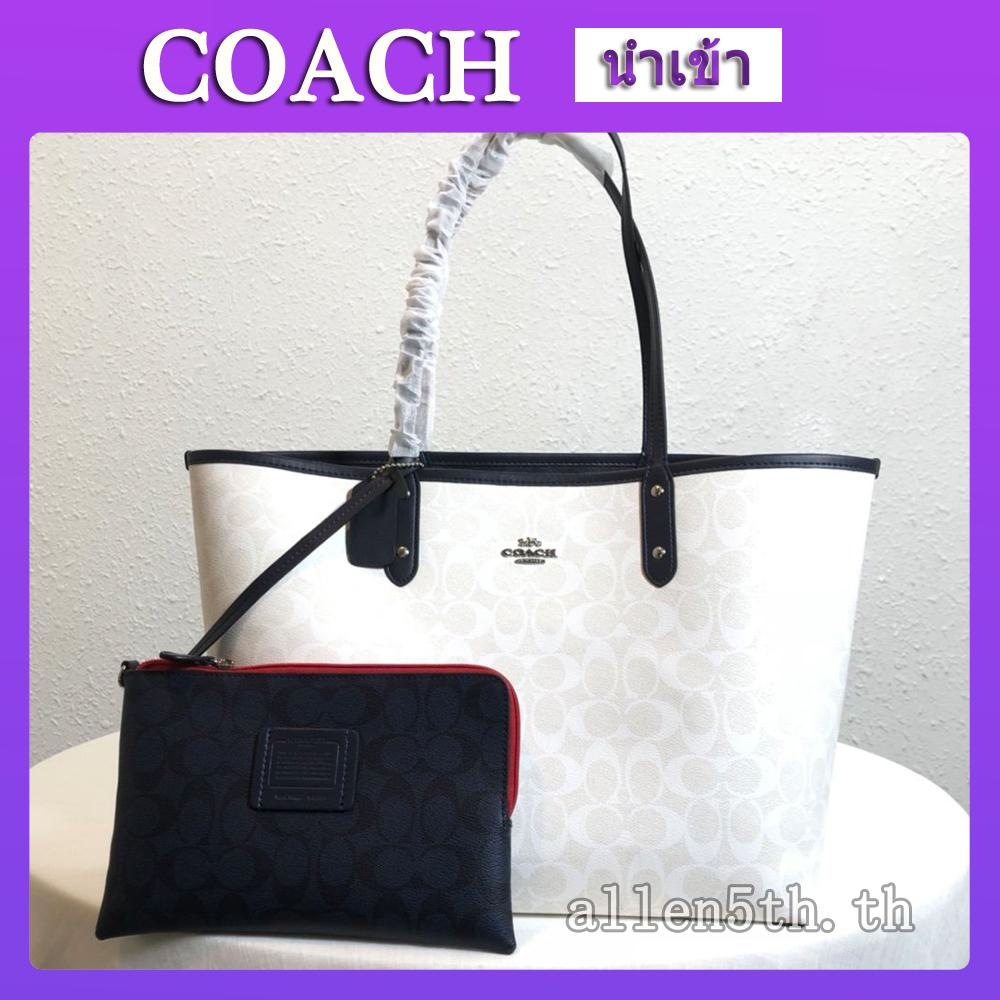 กระเป๋า Coach แท้ F91381 กระเป๋าสะพาย / กระเป๋าสะพายข้างผู้หญิง / กระเป๋าช้อปปิ้ง / Shopping Bag / กระเป๋าถือ