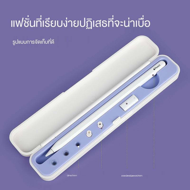 ۞№Apple applepencil ปากกาเคส ipad ปากกาสติกเกอร์ดินสอป้องกันการสูญหายปลอกปากกา 1 ฝาปากกา ipencil รุ่นที่สองสไตลัสปากกา