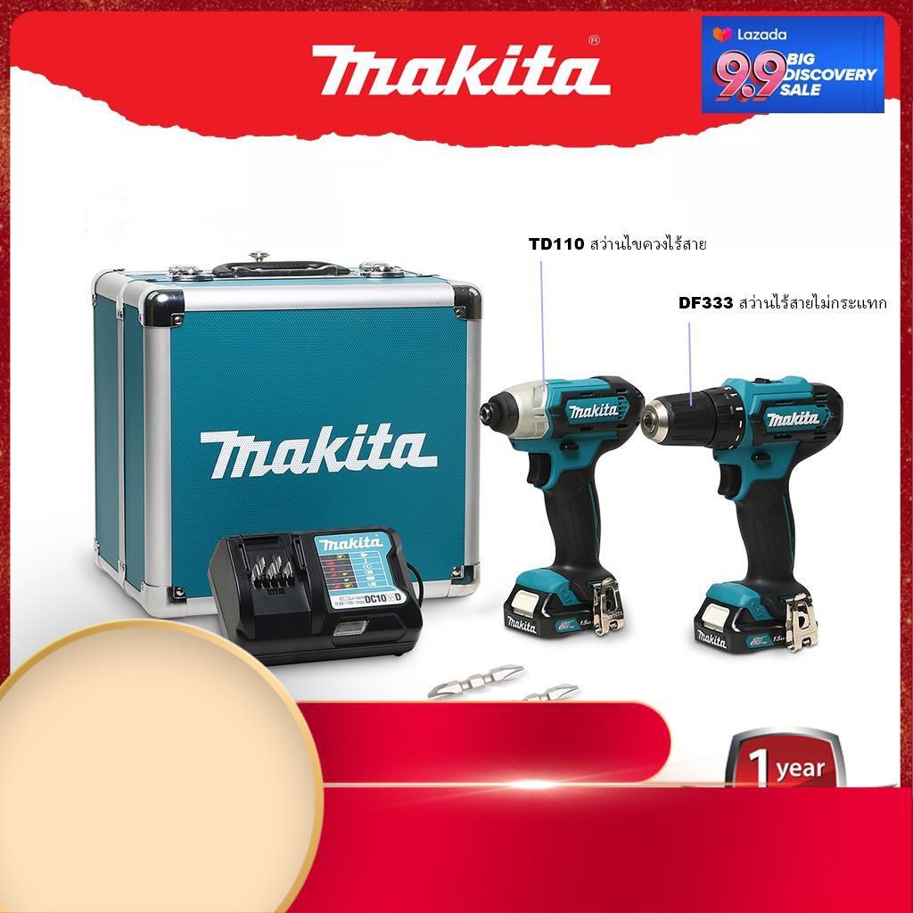 ♥สว่านไร้สาย Makita 12V Combo Set CLX224 (สว่านไร้สายไม่กระแทก DF333 + ไขควงไร้สาย TD110 )