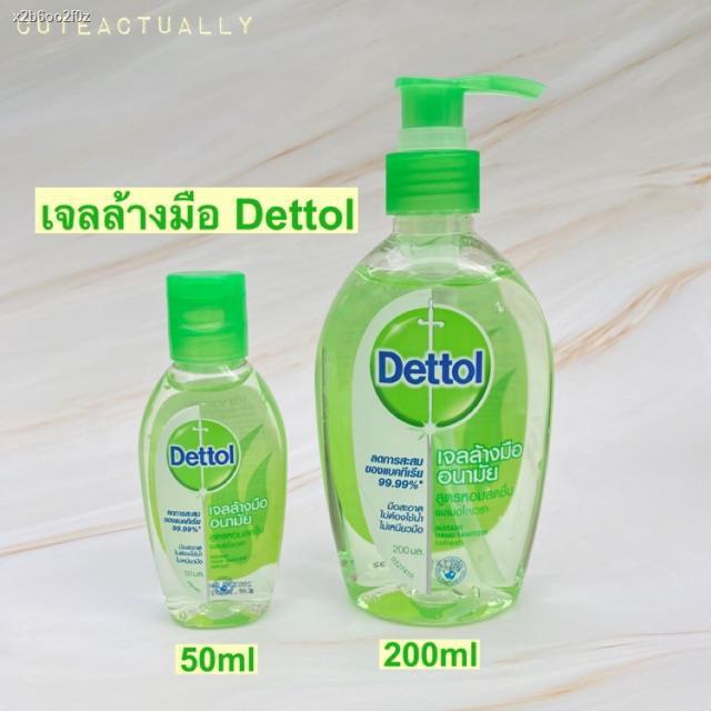 【พร้อมส่ง】【Hot】✿☇เดทตอล เจลล้างมือ Dettol แอลกอฮอล์ 70% สูตรหอมสดชื่นผสมอโลเวล่า 200มล 50มล ลดการสะสมของแบคทีเรีย 9
