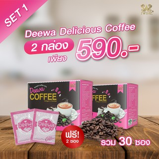 Set Deewa  Coffee 2