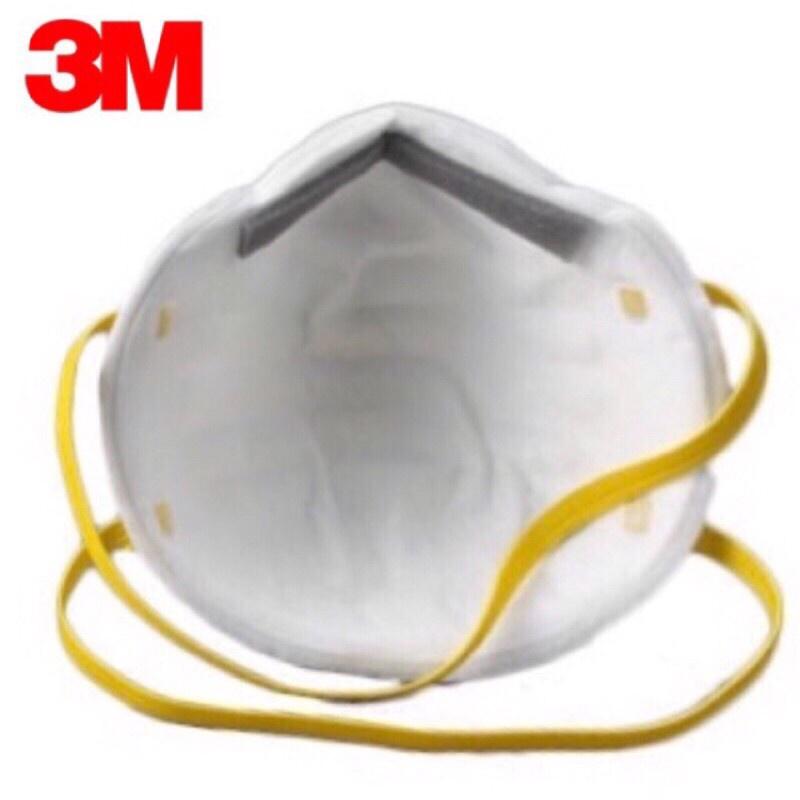 ♗[พร้อมส่ง]3M 8210 N95 หน้ากากป้องกันฝุ่นละออง PM 2.5(ไม่มีกล่อง)