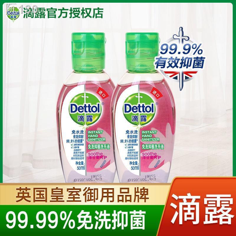 ❀❡Dettol เจลทำความสะอาดมือแบบใช้แล้วทิ้ง 50ml*2 เด็กต้านเชื้อแบคทีเรีย เจลล้างมือฆ่าเชื้อแบบพกพาปราศจากแอลกอฮอล์
