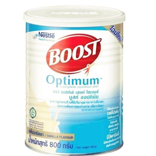 Boost Optimum บูสท์ ออปติมัม สำหรับผู้สูงอายุ ขนาด 800 กรัมกดซื้อครั้งละกระป๋องเท่านั้น