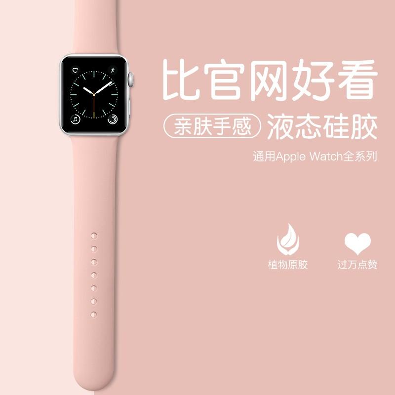 สายคล้องนาฬิกาข้อมือ Applewatch 6 Applewatch 4/3/2 Generation