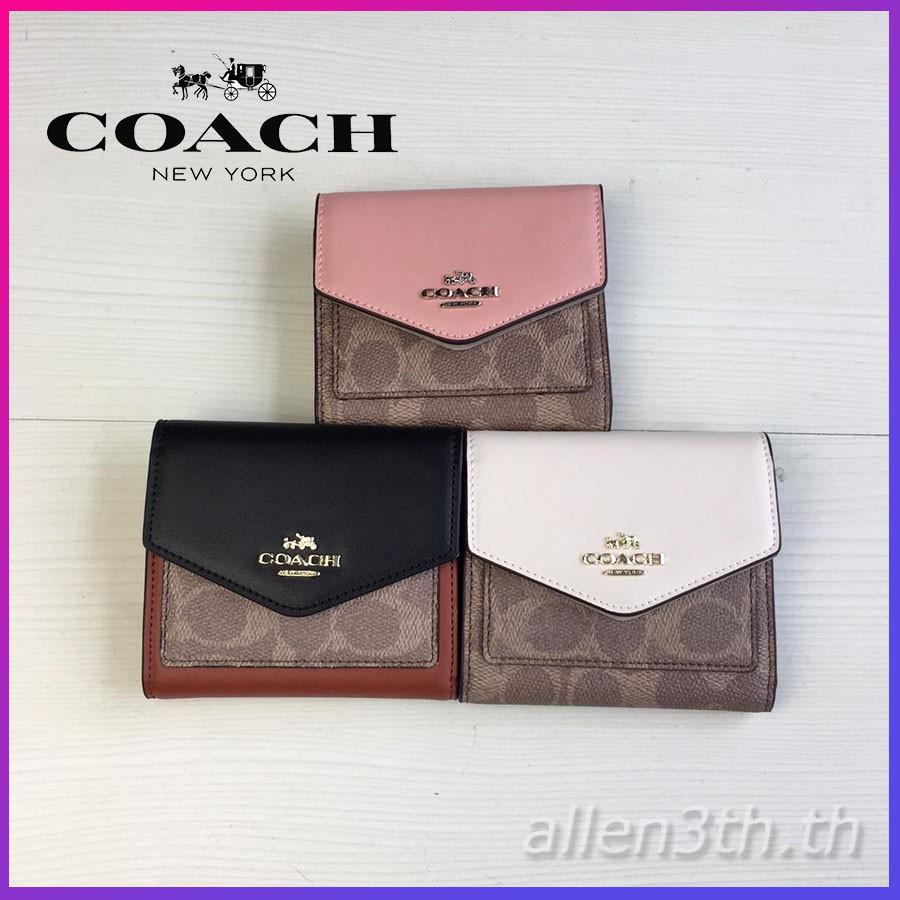 Coach แท้ F31548 กระเป๋าสตางค์ผู้หญิง * กระเป๋าเงิน * กระเป๋าตัง * กระเป๋าสตางค์ใบสั้น