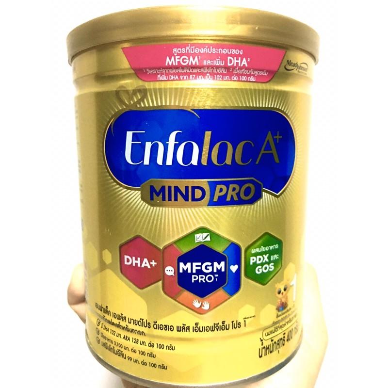 นมเอนฟาเอพลัสEnfalacA+MINDPROสูตร1และสูตร2เอนฟาแลคเอบวก