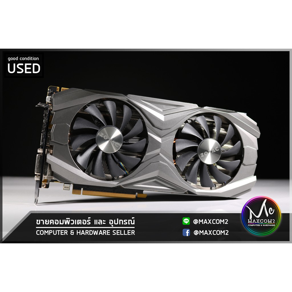 การ์ดจอ : ZOTAC GTX 1080 TI AMP EDITION 11 GB แรงกว่า RTX 2070 super ในราคาทีถูกกว่า !!!!