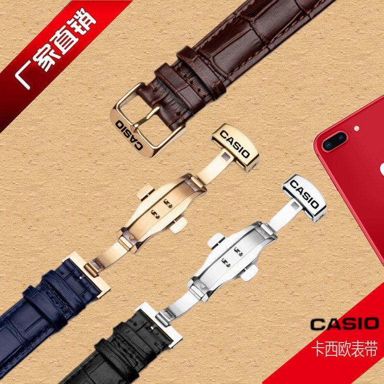Casio นาฬิกาข้อมือสายหนังแท้หัวเข็มขัดสแตนเลส 501/506/507/302/307 20
