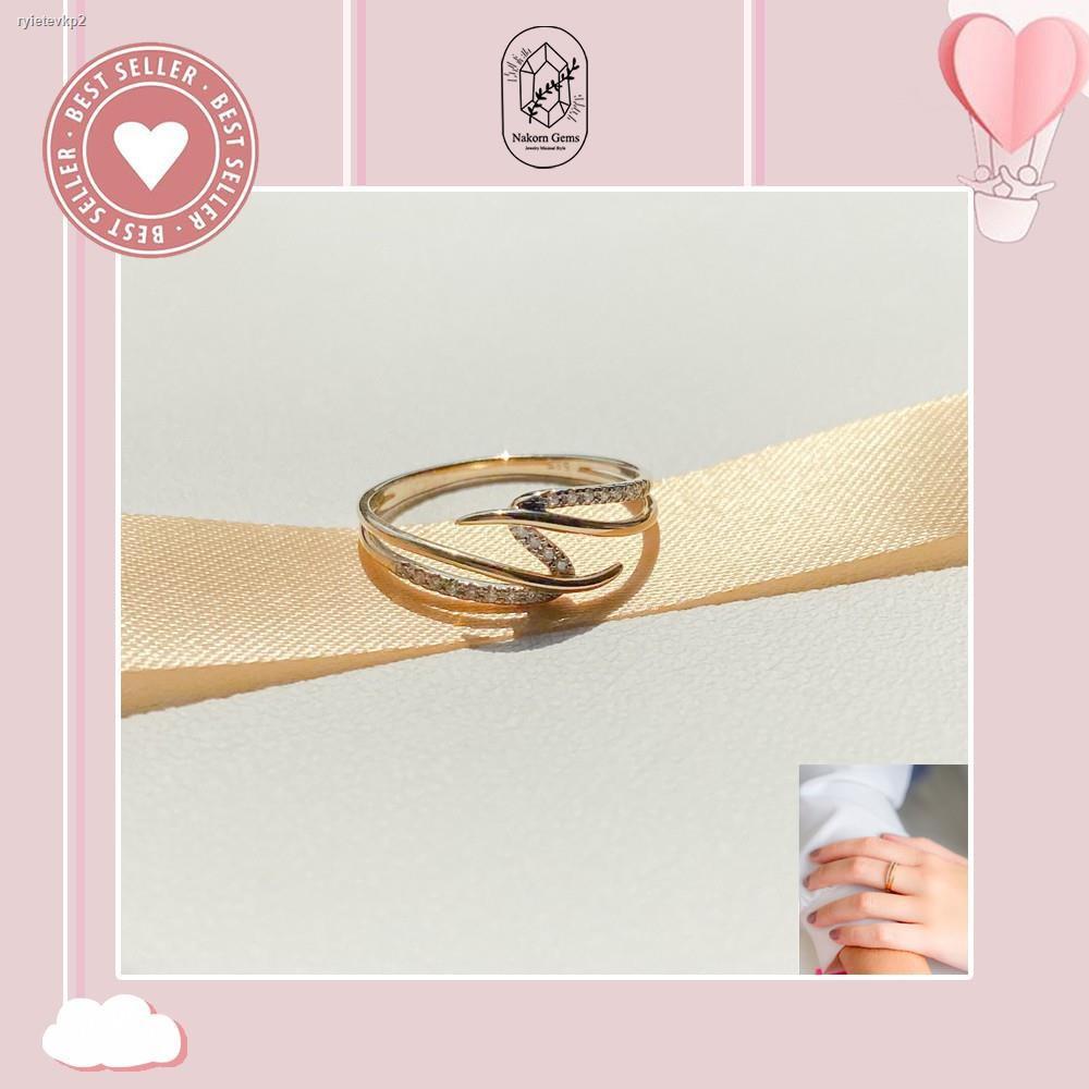 ราคาต่ำสุด✙☄Nakorn Gems แหวนทองคำแท้ฝังเพชร ที่มีดีไซน์แตกต่างเฉพาะ ไม่ซ้ำใครทำด้วยทอง14K น้ำหนักถึง1.44 กรัม ฝังด้วยเพ
