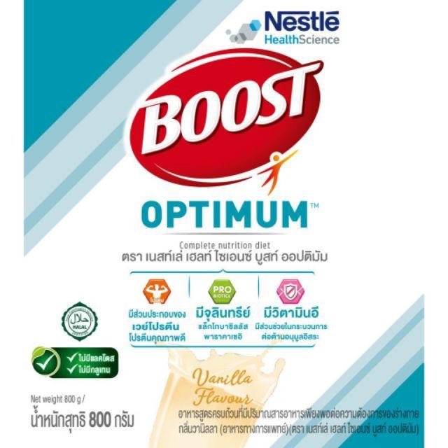 ♞BOOST OPTIMUM บูสท์ ออปติมัม800g. อาหารทางการแพทย์สำหรับผู้สูงอายุ  Exp.2023💰1