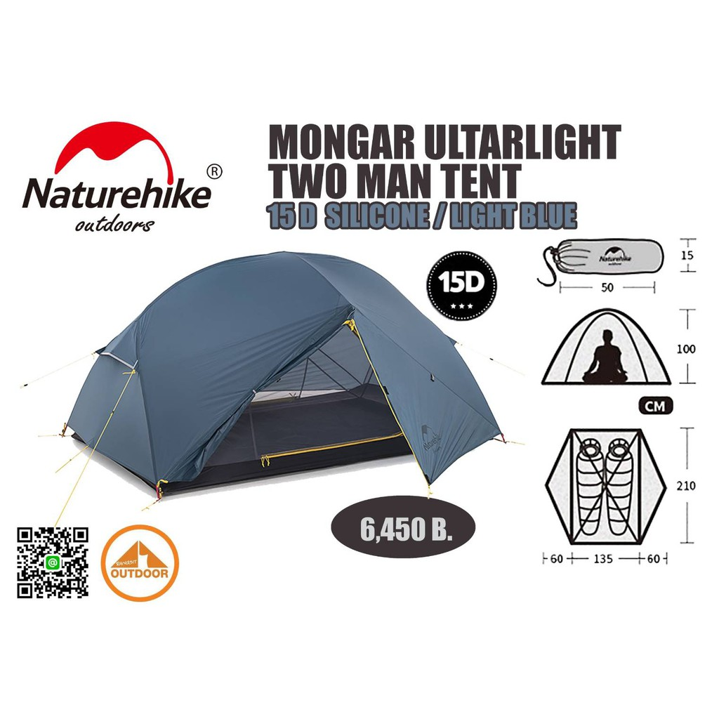 เต้นท์ NatureHike Mongar Ultralight 2 man tent 15D Silicone-Light Blue