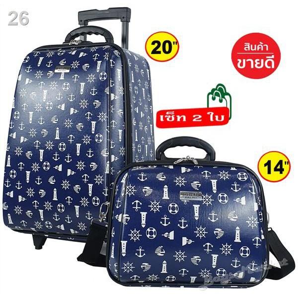 ▲♂BagsMarket Luggage Set 20/14 นิ้ว Wheal กระเป๋าเดินทางล้อลาก ระบบรหัสล๊อค เซ็ทคู่ B-Dog Grey