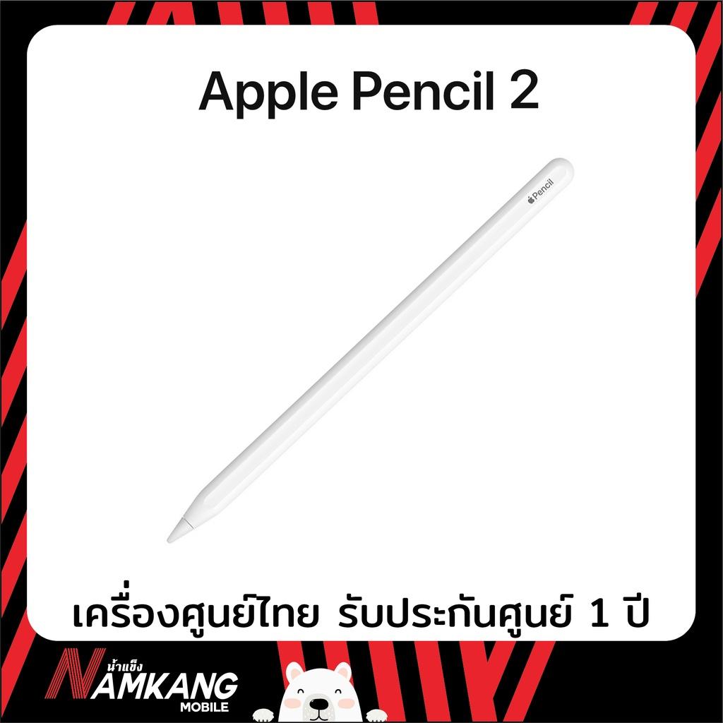 แบตสำรอง❁✌✗Apple Pencil 2 ของใหม่แท้ Model ZA ฉลากข้างกล่องภาษาไทย No Activated รับประกันศูนย์ 1 ปี / Namkangmobile / ร้