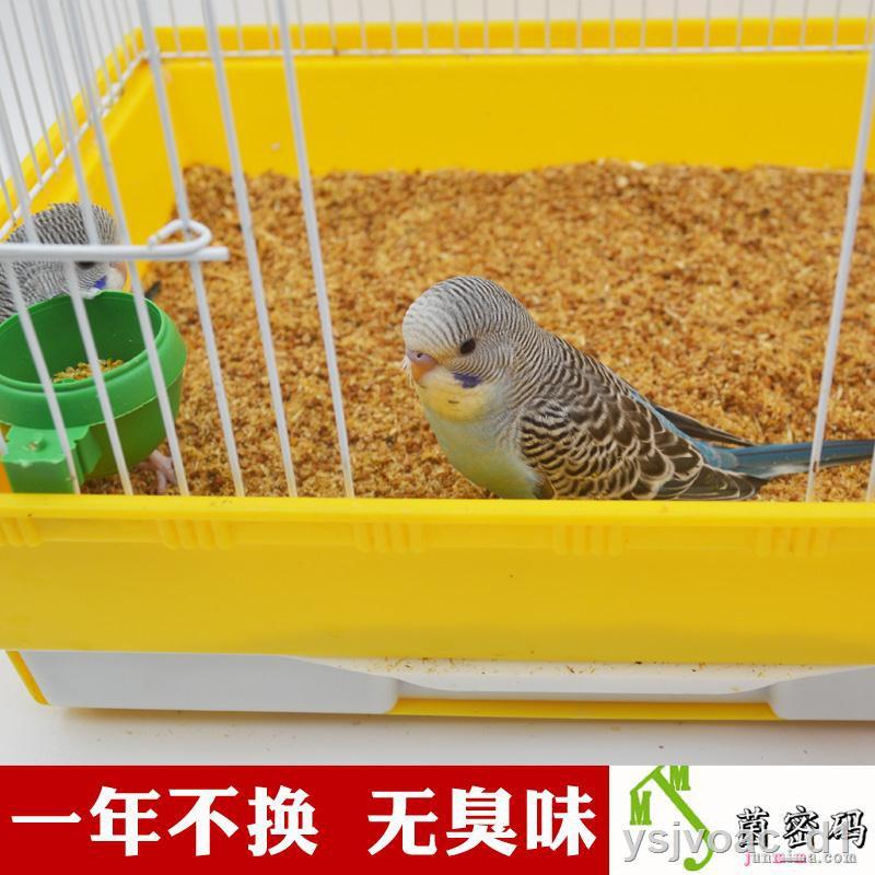 ราคาถูก☼۩Tiger Skin Parrot ไม้น้ำยาดับกลิ่นนก กล่องเพาะพันธุ์กรงนกสัตว์เลี้ยงทรายปัสสาวะ