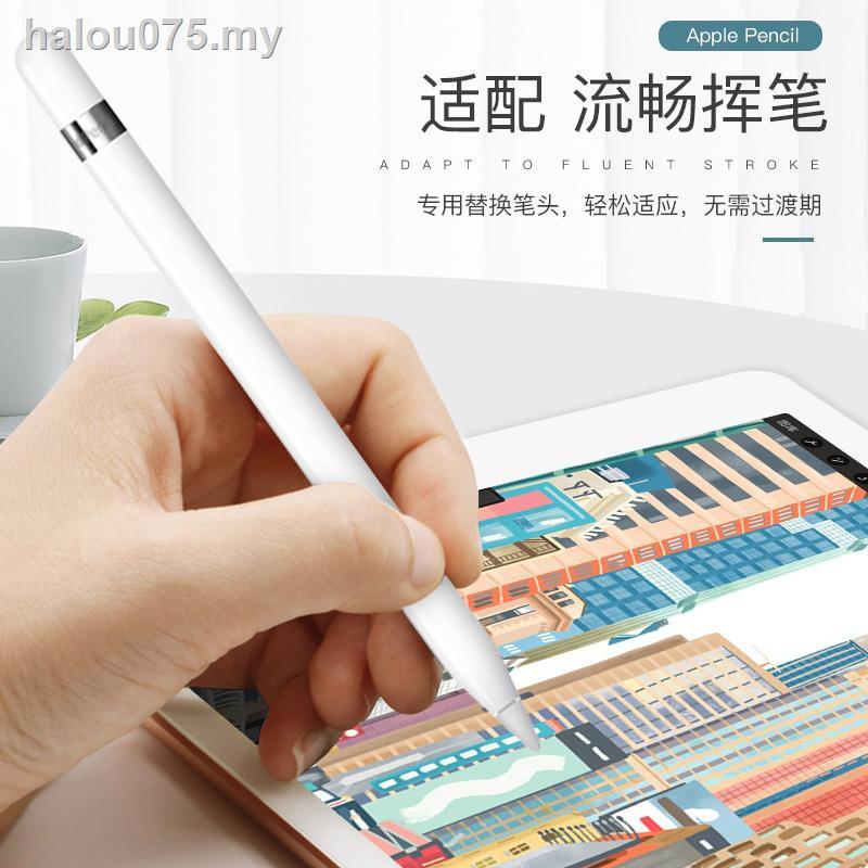 ปากกาทัชสกรีนสําหรับ Applepencil Charging 2 ชิ้น