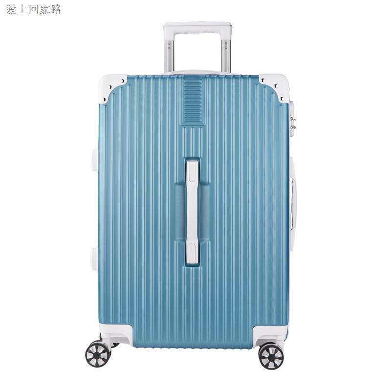 กระเป๋าเดินทางขนาดใหญ่ 30/32 นิ้ว