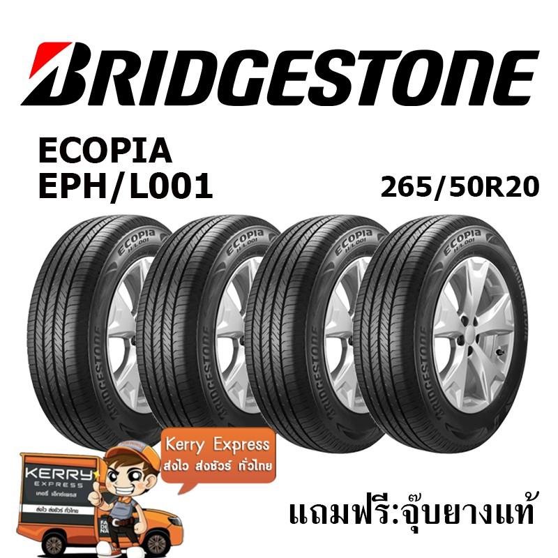 BRIDGESTONE  265/50R20 ECOPIA H/L001 ชุดยาง 4เส้น