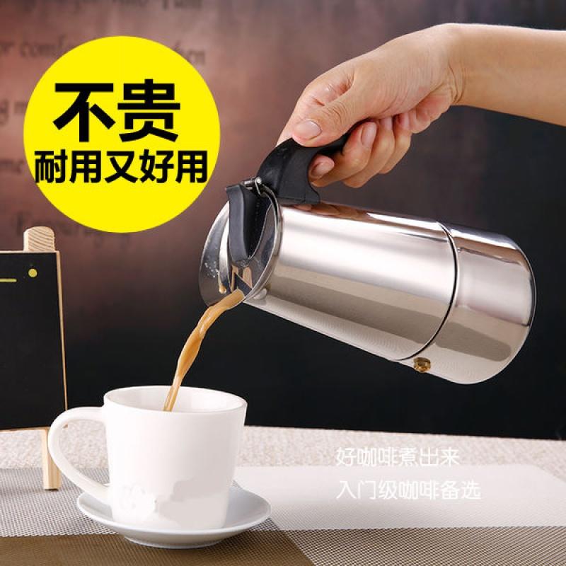เครื่องทำกาแฟเครื่องทำกาแฟเครื่องทำกาแฟ&&--