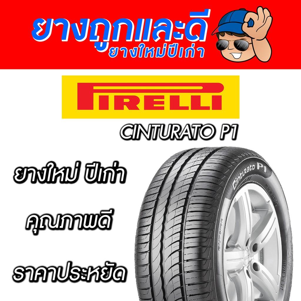 215/50 R17 PIRELLI CINTURATOP1