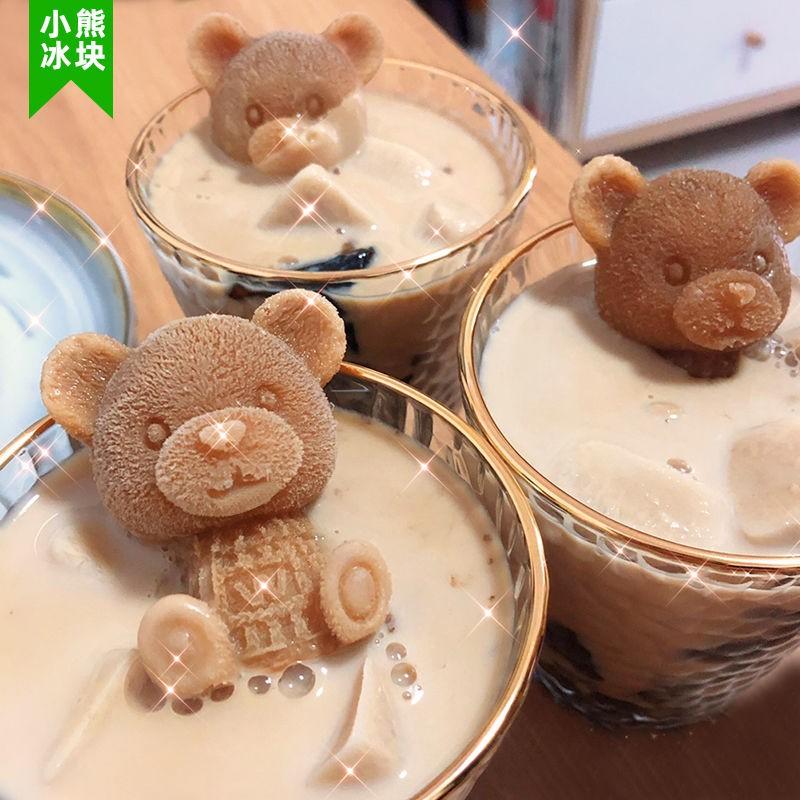 🔥Explosive Creative Net Red Bear Ice Block แม่พิมพ์ชานม กาแฟเครื่องดื่มน้ำแข็งทำถาดน้ำแข็งสามมิติในครัวเรือนเบเกอรี่แม
