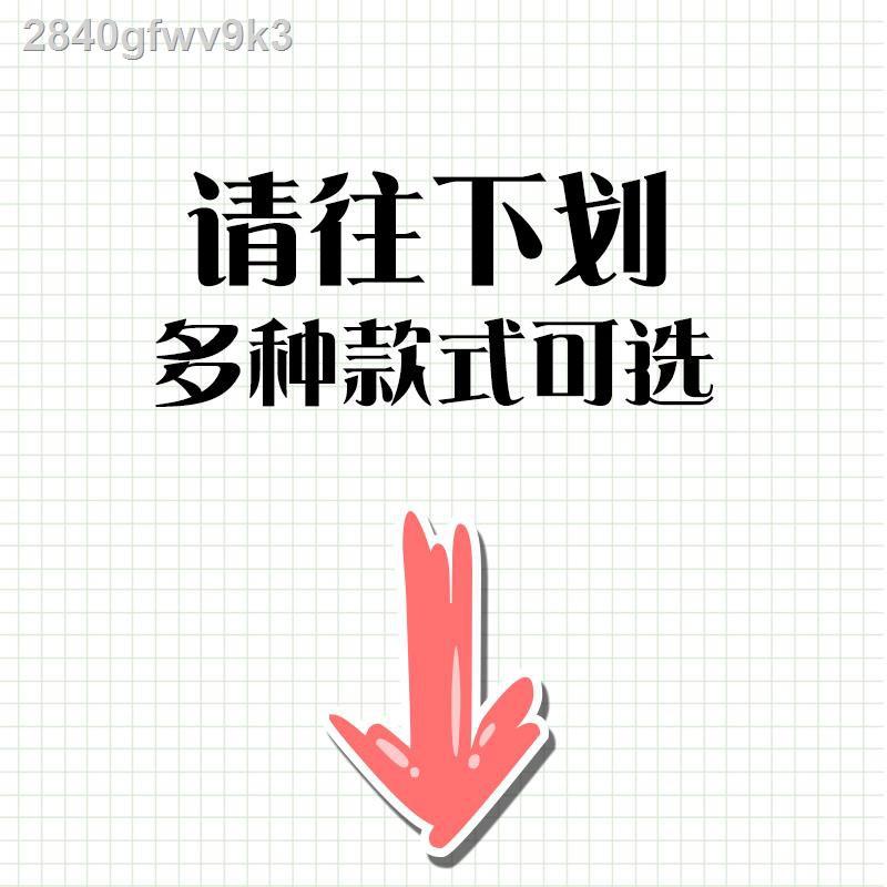 ☃۩▧(ส่งปลอกปากกา) Apple pen pencil sticker 1st generation 2nd film to protect iPad handwriting cute