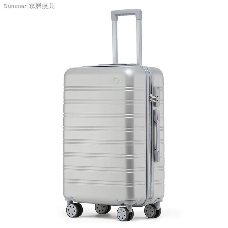 กระเป๋าเดินทางมีรหัสผ่าน 24 นิ้ว