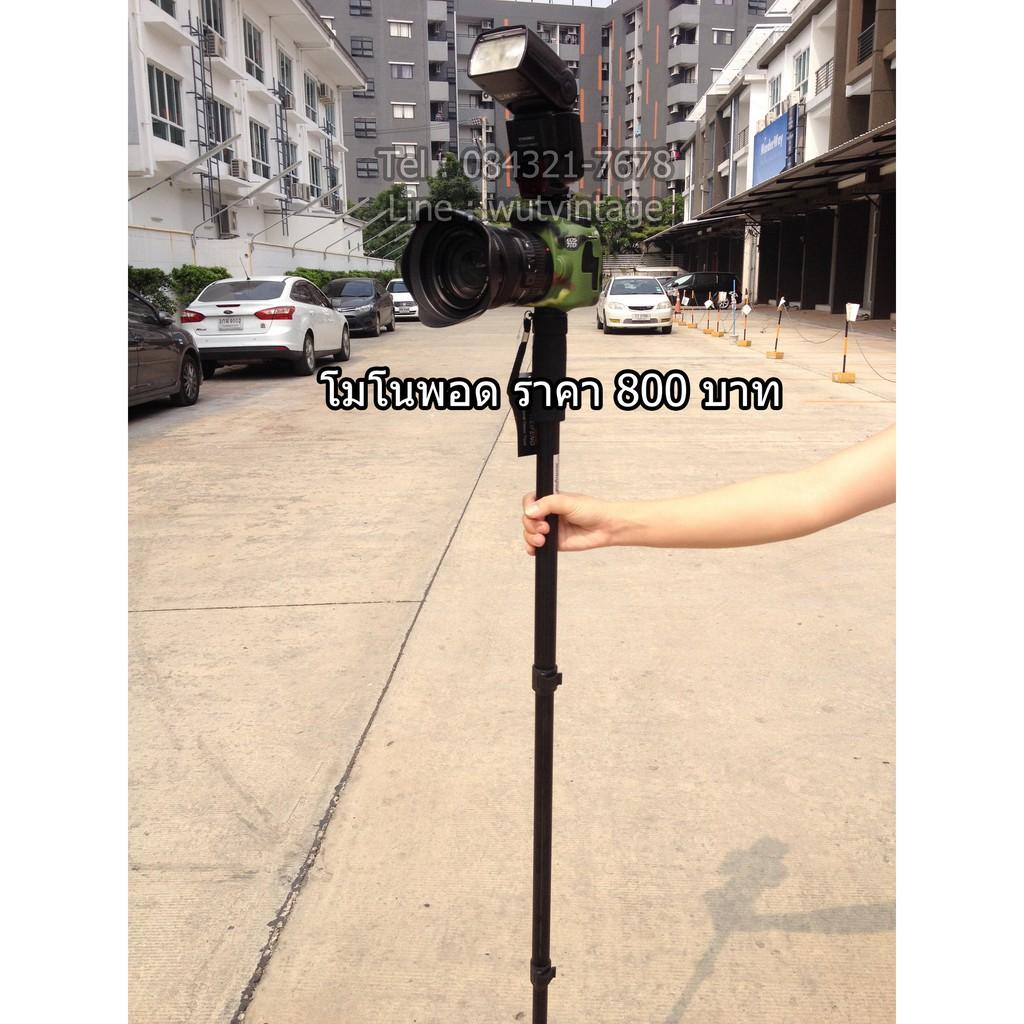 Harga Monopod Weifeng Wt 1003 Update 2018 Lem Pulut Lemjebak Burung 1 Shopee Thailand